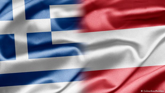 Greek and Austrian flags