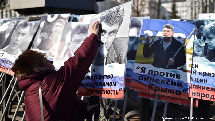 Транспаранты марша памяти Бориса Немцова
