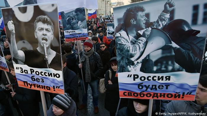 Марш памяти Бориса Немцова