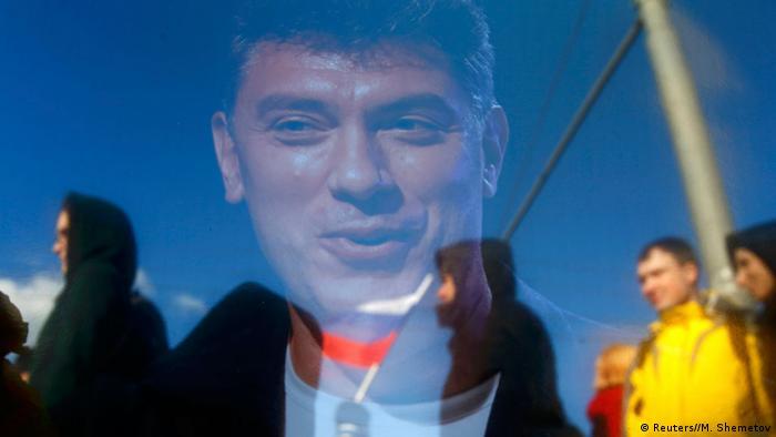 Фотография Бориса Немцова