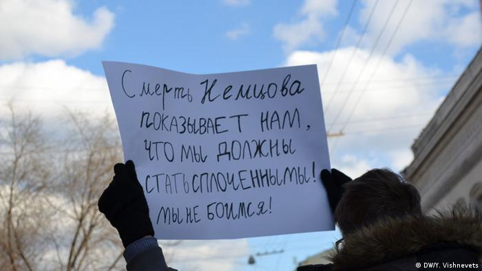 Плакат на шествии в память Бориса Немцова