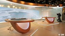 DW News TV Studio