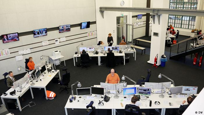 DW News Newsroom Deutsche Welle