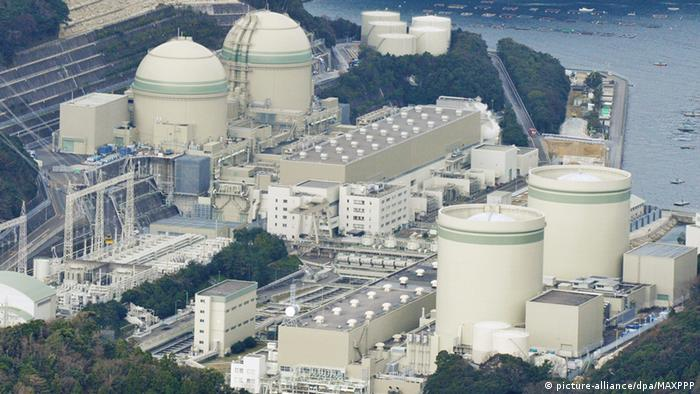 Japan Takahama Reaktor Nr. 4 (picture-alliance/dpa/MAXPPP)