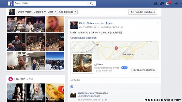 Screenshot Dinko Valev