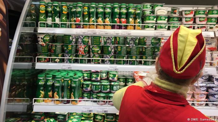 В одном из московских супермаркетов