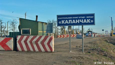 Україна призупиняє роботу двох пунктів пропуску на адмінкордоні з Кримом
