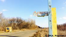 Autor: DW-Korrespindentin in der Ukraine Anastasiya Magazowa. Alle Bilder wurden im Februar 2016 gemacht. Stadtgrenze von Marinka. Marinka ist eine Kleinstadt an der Frontlinie im Osten der Ukraine. Copyright: DW/A. Magazowa
