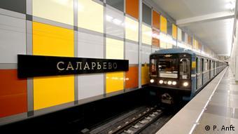 Salaryevo station, Moscow metro Copyright: P. Anft