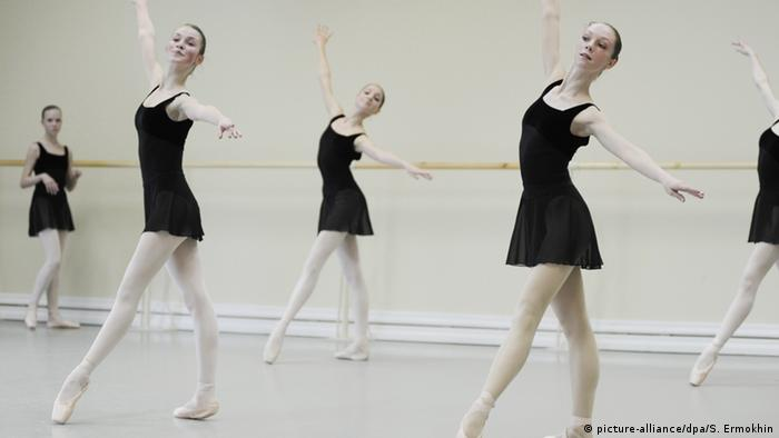 Школа балета в Санкт-Петербурге