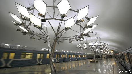 Russland Moskau Metro Station Troparjowo