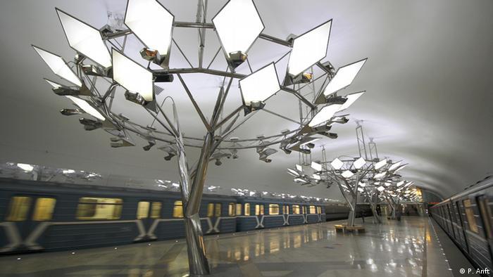 metro moskau eine rundfahrt alle multimedialen inhalte der deutschen welle dw. Black Bedroom Furniture Sets. Home Design Ideas