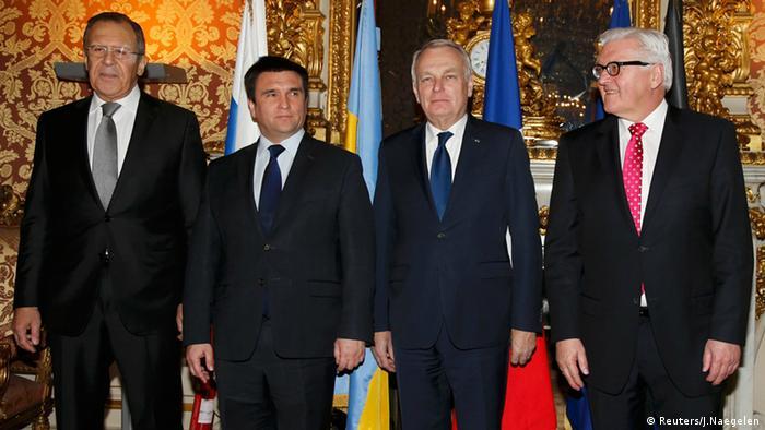 Міністри закордонних справ нормандської четвірки на зустрічі в Парижі