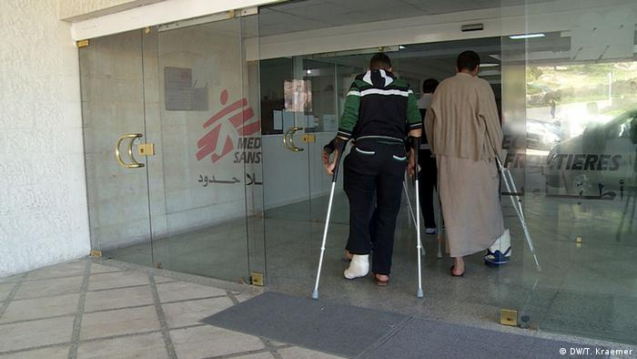 The entrance to the MSF hospital in Amman
