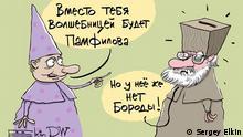 Russland Karikatur zu Wladimir Tschurow Ex-Leiter der Wahlkommission