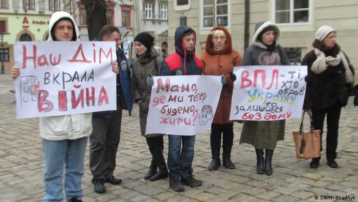 Звіт МОМ: Робота й житло - головні проблеми переселенців в Україні
