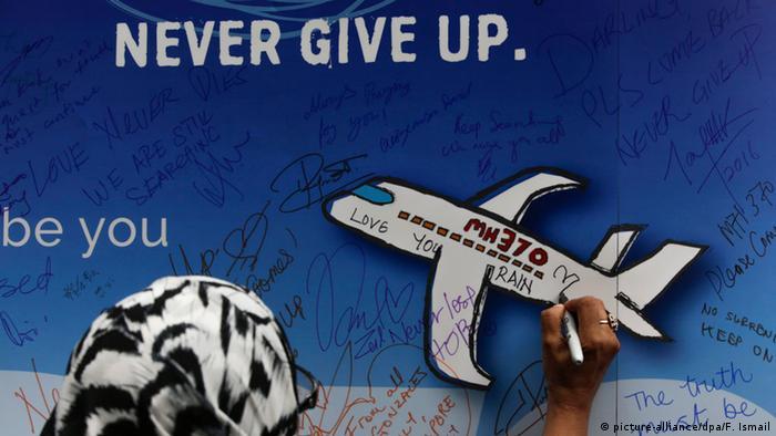 MH370马航失踪飞机:一无所获 停止搜索