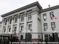 Будівля посольства РФ у Києві (архівне фото)