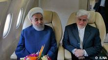 Titel: der iranischen Präsident Hassan Ruhani (links) und der Reformpolitiker Mohammad Reza Aref Schlagwörter: Hassan Ruhani, Hassan Rouhani, Mohammad Reza Aref, Reformer in Iran, Iran, Politik, iranischer Staatspräsident Quelle: ILNA Lizenz: frei