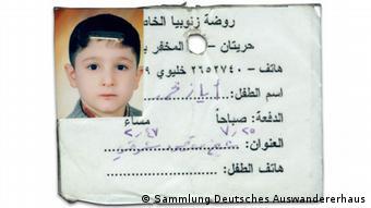 Удостоверение личности сирийского ребенка