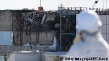 Fukushima Japan TEPCO