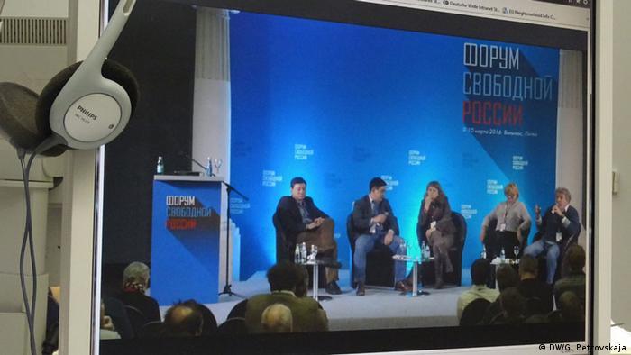 Прямая трансляция дискуссий первого Форума свободной России в Вильнюсе на сайте kasparov.ru 10 марта 2016 года