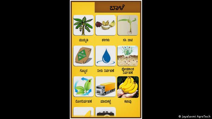 Screenshot Jayalaxmi AgroTech (Jayalaxmi AgroTech)