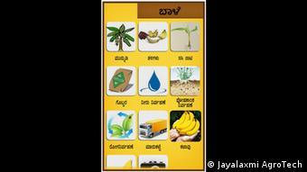 Screenshot Jayalaxmi AgroTech