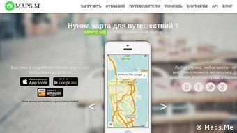 Одно из самых успешных белорусских приложений