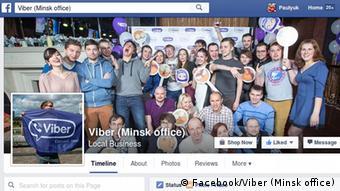 Команда белорусских разработчиков приложения Viber