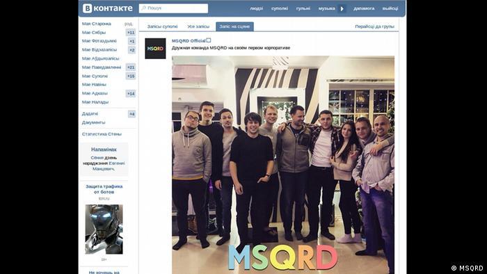 Разработчики мобильного приложения MSQRD