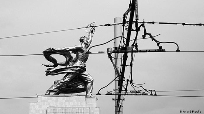 Фотовыставка Москва-Минск