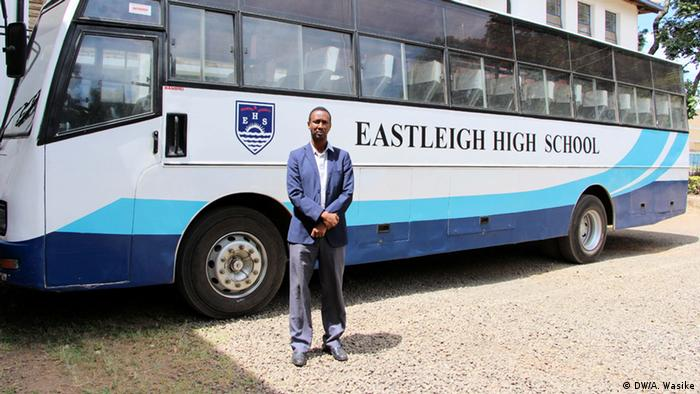 Kenia Ayub Mohamud Eastleigh High School