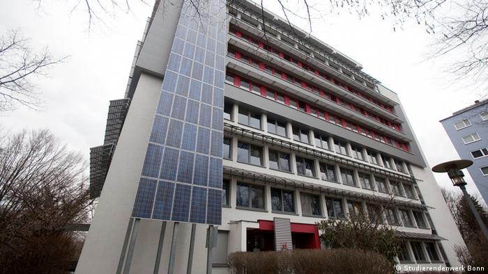 Общежитие Am Wichelshof в Бонне