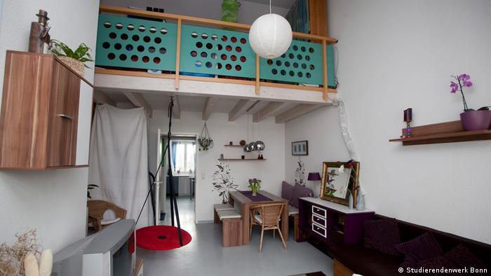 Общежитие для студенческих семей