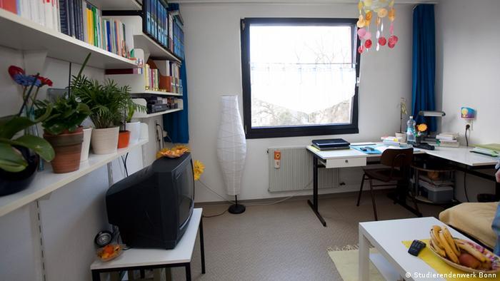 Общежитие Römerlager в Бонне