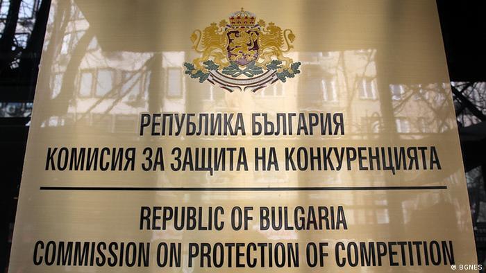 Bulgarien Schild des bulgarischen Kartellamts (BGNES)