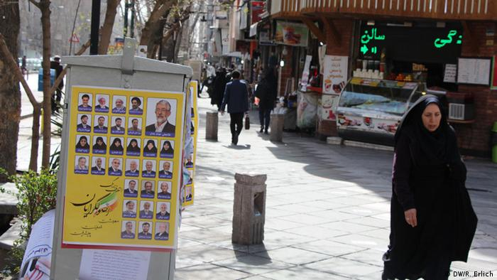 election poster in Tehran