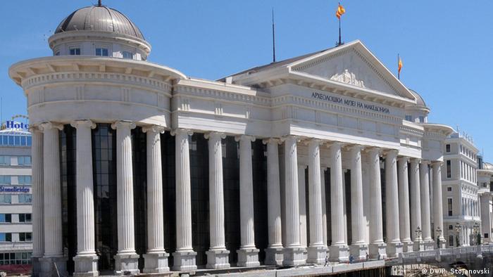 Mazedonien Verfassungsgericht (DW/P. Stojanovski)