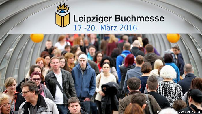 هر سال حدود ۲۵۰ هزار نفر از نمایشگاه کتاب لایپزیگ بازدید میکنند