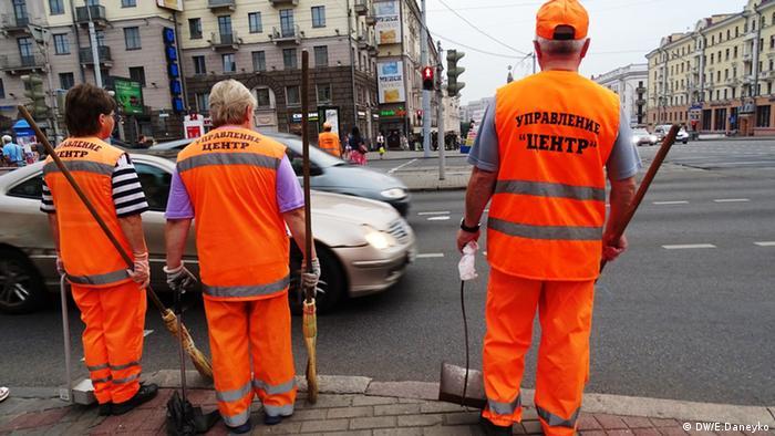 Workfare in Minsk