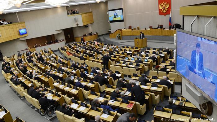 Russian Duma in session
