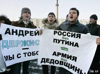 Demonstration gegen die Misshandlung von Rekruten