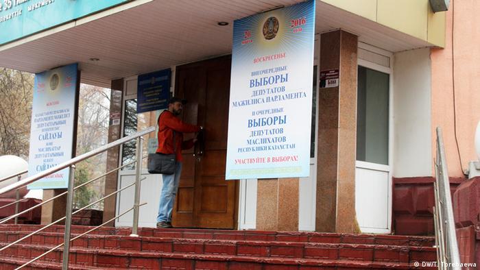 Виборча дільниця в Казахстані