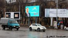 Alle Rechte gehören DW Korrespondent Madia Torebaewa und wurden freigegeben. Schlüsselwörter: Kasachstan, Wahlkampagne, Paralmentwahlen, Wahllokation, Wähler, Wahlkampf, März 2016 Copyright: DW/T. Torebaewa