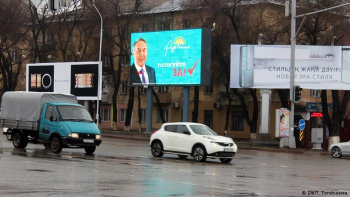Предвыборный плакат в Казахстане