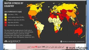 تنش آب در کشورهای مختلف جهان، برگرفته از گزارش جامع وضعیت محیطزیست ایران