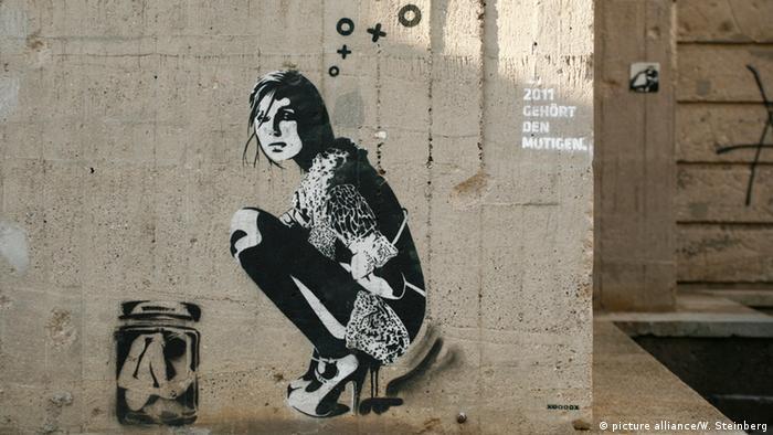 Граффити художника XOOOOX