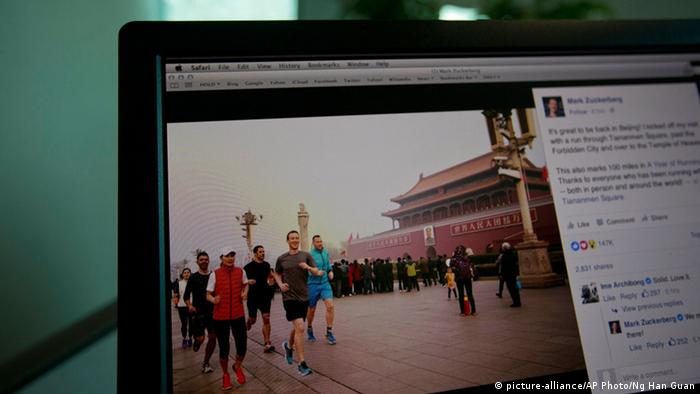 Mark Zuckerberg beim Joggen in Peking China (picture-alliance/AP Photo/Ng Han Guan)