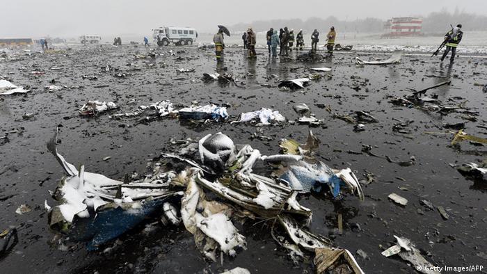 Ростов-на-Дону, авіакатастрофа,
